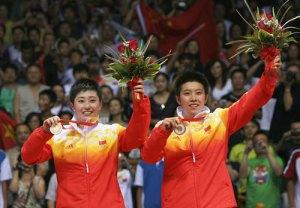 Yu Yang & Du Jing
